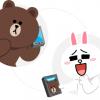 LINE電話:格安通話アプリ。ドコモで使ってみたのでレビュー!