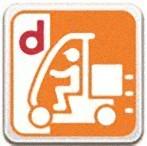 「dポイント」も「ケータイ払い」も使える。出前・宅配注文なら「dデリバリー」が便利!
