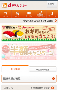 Screenshot_2014-05-08-16-14-17-1-1