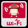 ノートパソコンでもWi-Fi専用端末でも「docomo Wi-Fi」が利用可能に!