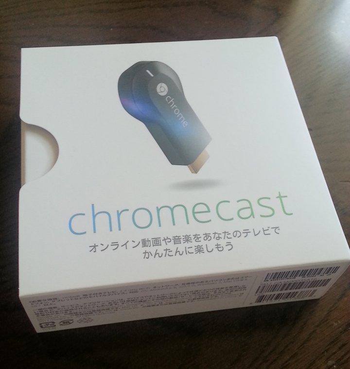 「Chromecast」を買ってみた!設定も簡単、dTV・dアニメ・YouTubeもテレビで見れる。