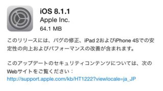 iOS8.1