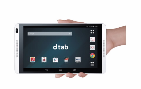 d-tab