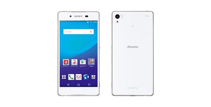 SO03G-White