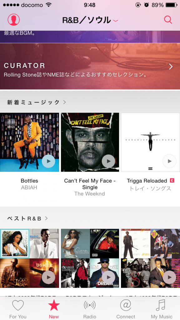 Apple Music2
