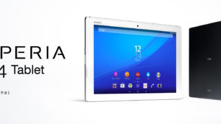 XperiaTM Z4 Tablet SO-05G