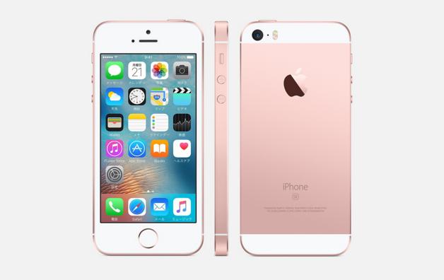 iPhone SE(2)