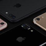 耐水・防塵・お財布機能対応。「iPhone 7/7 Plus」の製品情報まとめ