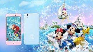 Disney Mobile on docomo DM-01J