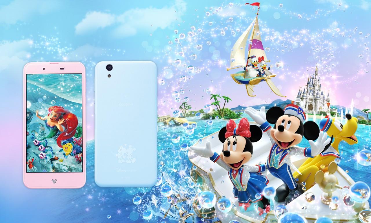 5f0b9ebd35 Disney Mobile on docomo DM-01J:レビュー|携帯はやっぱりdocomo!