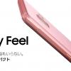 docomo Galaxy Feel SC–04J:レビュー