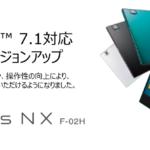 「arrows NX F-02H」OSバージョンアップ後、温度検出機能の異常で電源が落ちてしまう不具合発生。