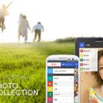 iPhone/iPadをアップデートしたら「フォトコレクション」が使えなくなった時の対処法。
