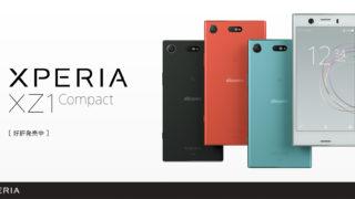 Xperia XZ1 Compact SO-02K