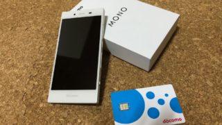MONO MO-01K