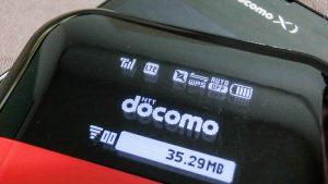 ネットをたくさん使いたいから「ドコモのモバイルWi-Fiルーター」を購入したいは間違い??