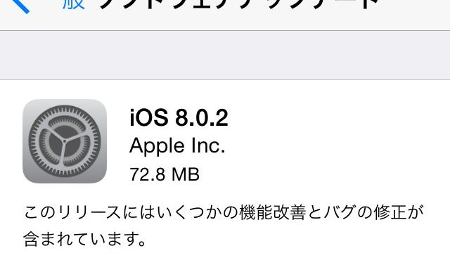 ios 8.0.2
