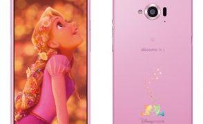 SH02G-Pink