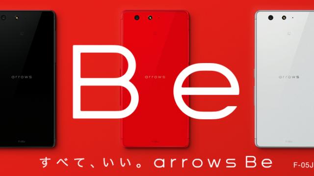 arrows Be F-05J