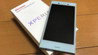 Xperia X Compact SO-02J